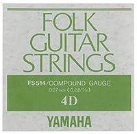 【2本セット】YAMAHA FS514 アコースティックギター用 バラ弦 4弦