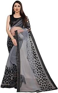 Neerav Exports Embroidery Net Work Saree (Grey)