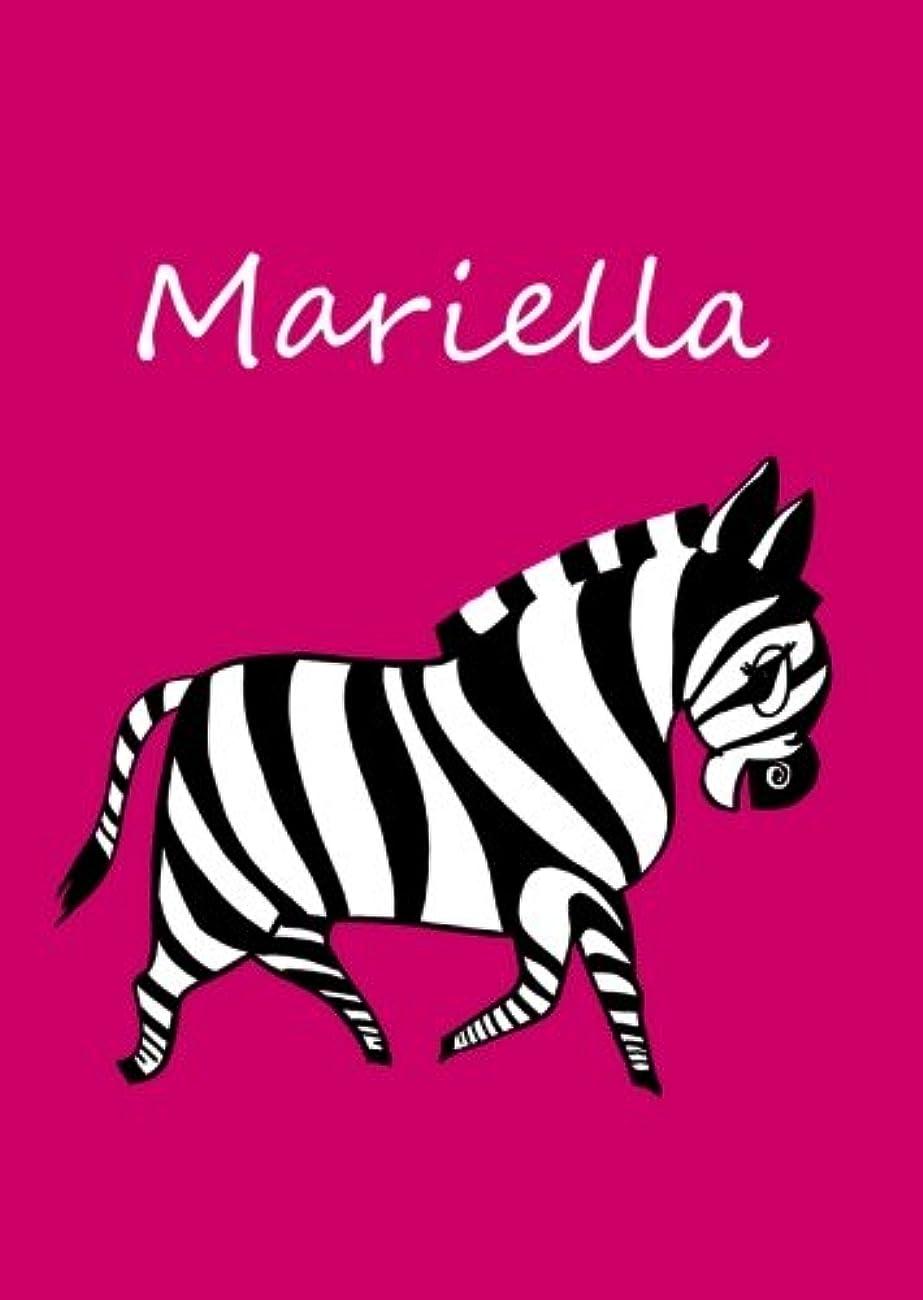 バター悪意のあるみがきますpersonalisiertes Malbuch / Notizbuch / Tagebuch - Mariella: Zebra - A4 - blanko