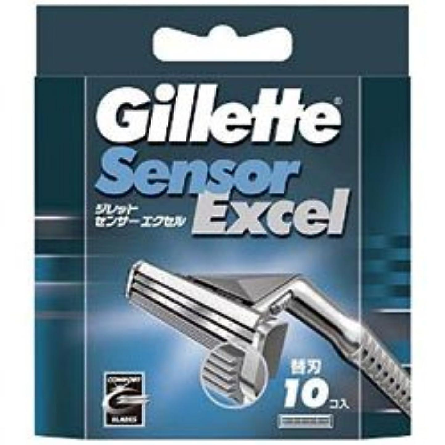 下る近所の誘発する【P&G】ジレット センサーエクセル 専用替刃 10個入 ×3個セット