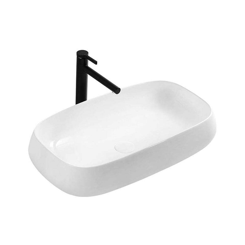 パーチナシティ書士飛躍パーソナリティクリエイティブアート洗面台 北欧の楕円形の白い磁器流域浴室キャビネット洗面化粧台のキャビネット (Color : White, Size : 71.5x41x15cm)