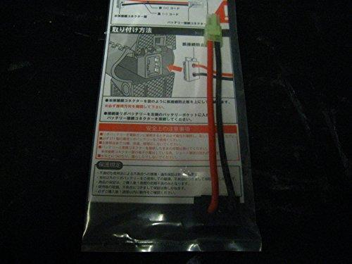 ET-1 次世代リボバッテリー 変換コネクター