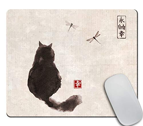 Amcove Vintage Fluffy Cat and Dragonfly Traditional Japanese Ink Painting Rectangle Non-Slip Rubber Mousepad Mouse Pads Mouse Mats Case Cover with Designs for Office Home Woman Man Employee