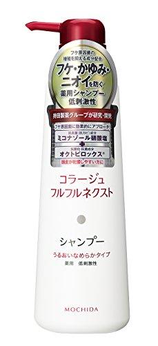 コラージュフルフル ネクストシャンプー 潤いなめらかタイプ 400mL (医薬部外品)