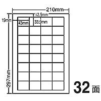 LDW32U(VP)(レーザー・インクジェットプリンタ用 宛名 表示ラベル)A4 32面 500シート入