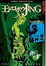 Jing King of Bandits: Twilight Tales 2 & 3 Book Set