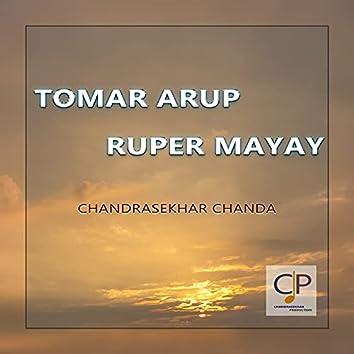 Tomar Arup Ruper Mayay