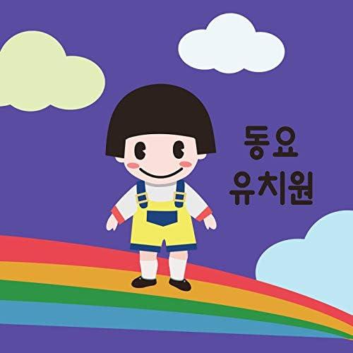 Dong Yo Uchiwon