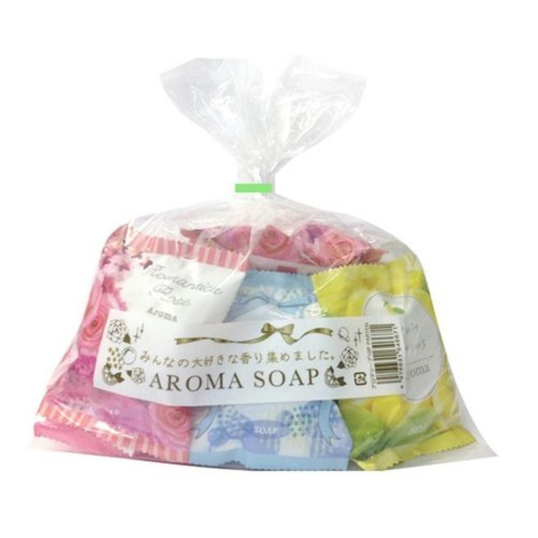 ペリカン石鹸 アロマソープ 10個セット