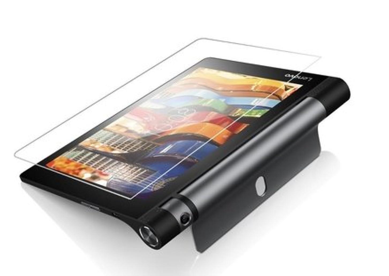 重々しい価値技術的な和湘堂 レノボ ジャパン Lenovo YOGA Tab 3 8専用 指紋防止 気泡が消える液晶保護フィルム 光沢タイプ クリアーシール「508-0019-01」