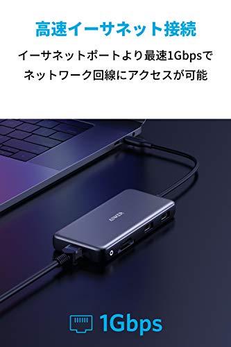 AnkerPowerExpand8-in-1USB-CPD10Gbpsデータハブ100W出力USBPowerDelivery対応USB-Cポート4K出力対応HDMIポート10Gbps高速データ転送USB-CポートUSB-Aポート1GbpsイーサネットmicroSD&SDカードスロット搭載MacBookProiPadPro対応