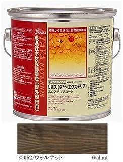 リボス 高耐候性着色オイル タヤエクステリア 062ウォルナット 2.5L