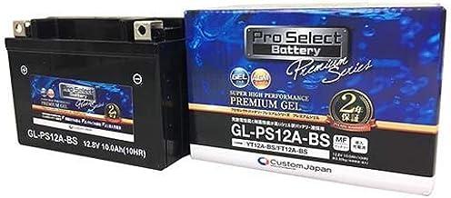 Pro Select Battery (プロセレクトバッテリー) GL-PS12A-BS 【YB12A-BS FT12A-BS FTZ9-BS 互換】 液入充電済MFジェルバッテリー 安心信頼業界最長2年保証付き 長持ち バイクバッテリー すぐ...