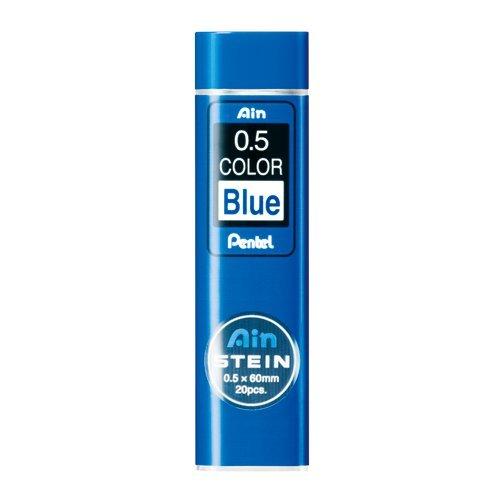 ぺんてる シャープペン替芯 Ain替芯シュタイン 0.5mm 青芯 C275-BL 青芯 【5セット】