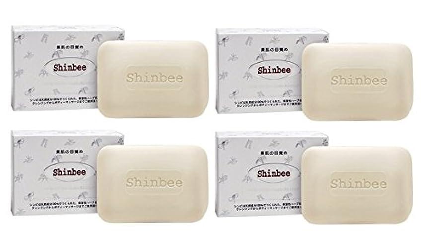 スピリチュアル等価踏みつけ【シンビ】韓方ハーブ石鹸 85g×4個セット
