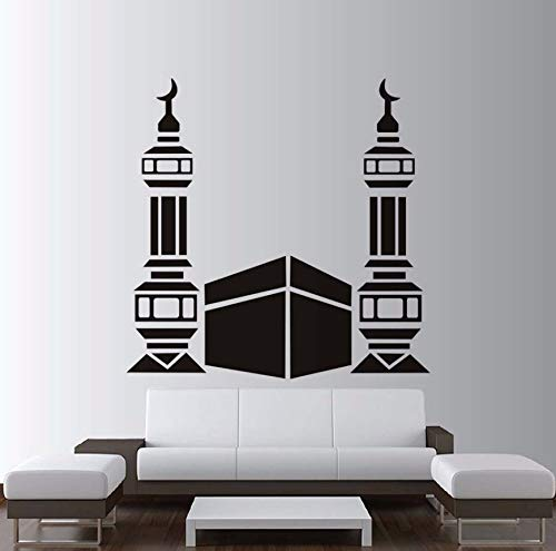 Yologg 59X59 Cm Die Kaba Moschee Islamische Wandaufkleber Spire Silhouette Muslim Kunst Designs Vinyltapete Für Wohnzimmer Dekoration