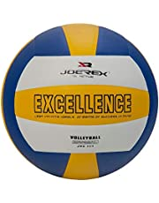 Joerex Volleyball LAMINATION Size 5 - By Birmoz, Durable Indoor & Outdoor Volleyball Training - BLUE/YELLOW/WHITE