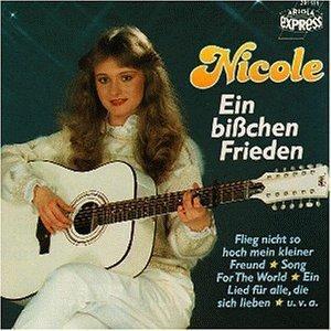 (CD Album, 16 Titel) meine kleine freiheit / Flieg' nicht so hoch mein kleiner Freund / Ich hab' dich doch lieb / So viele Lieder sind in mir / Jeder Abschied kann ein neuer Anfang sein u.a.