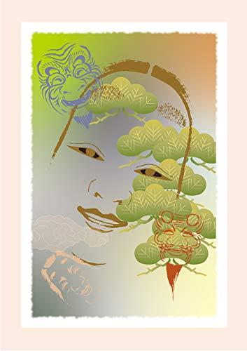 和柄絵はがき【能】( POSTCARD ) (サイズ:100 x 148mm 大礼紙厚口180k 厚み:0.26mm)日本製 (48)