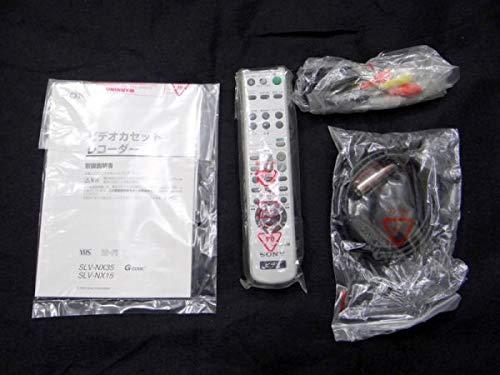 『SONY SLV-NX15 VHSビデオデッキ』のトップ画像
