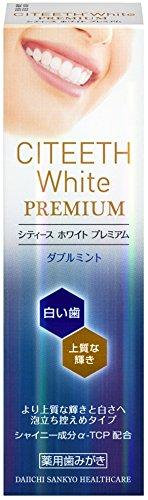 シティースホワイトプレミアムダブルミント70g[医薬部外品]