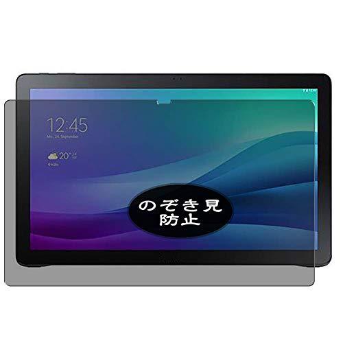 VacFun Anti Espia Protector de Pantalla, compatible con Samsung Galaxy View 18.4' (SM-T677), Screen Protector Filtro de Privacidad Protectora(Not Cristal Templado) NEW Version