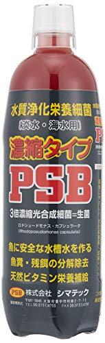シマテック 濃縮タイプ PSB 水質浄化栄養細菌 1000ml