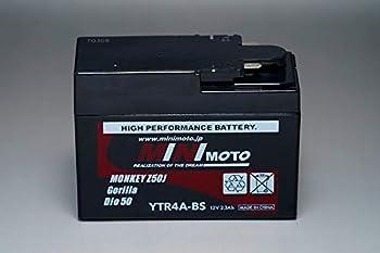 ミニモトオンラインがミニバイク専用に開発した高性能バッテリーです。 抜群の耐久性でお客様に安心してご使用いただけるバッテリーです。 容量アップによる絶対的な信頼性の向上と安定した電流効率を約束します。