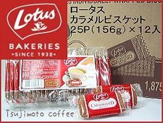 【Lotus(ロータス)】カラメルビスケット 25P×12袋