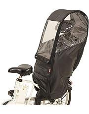 MARUTO 自転車 リヤチャイルドシート用レインカバー D-5RBBDX2 ブラック 大