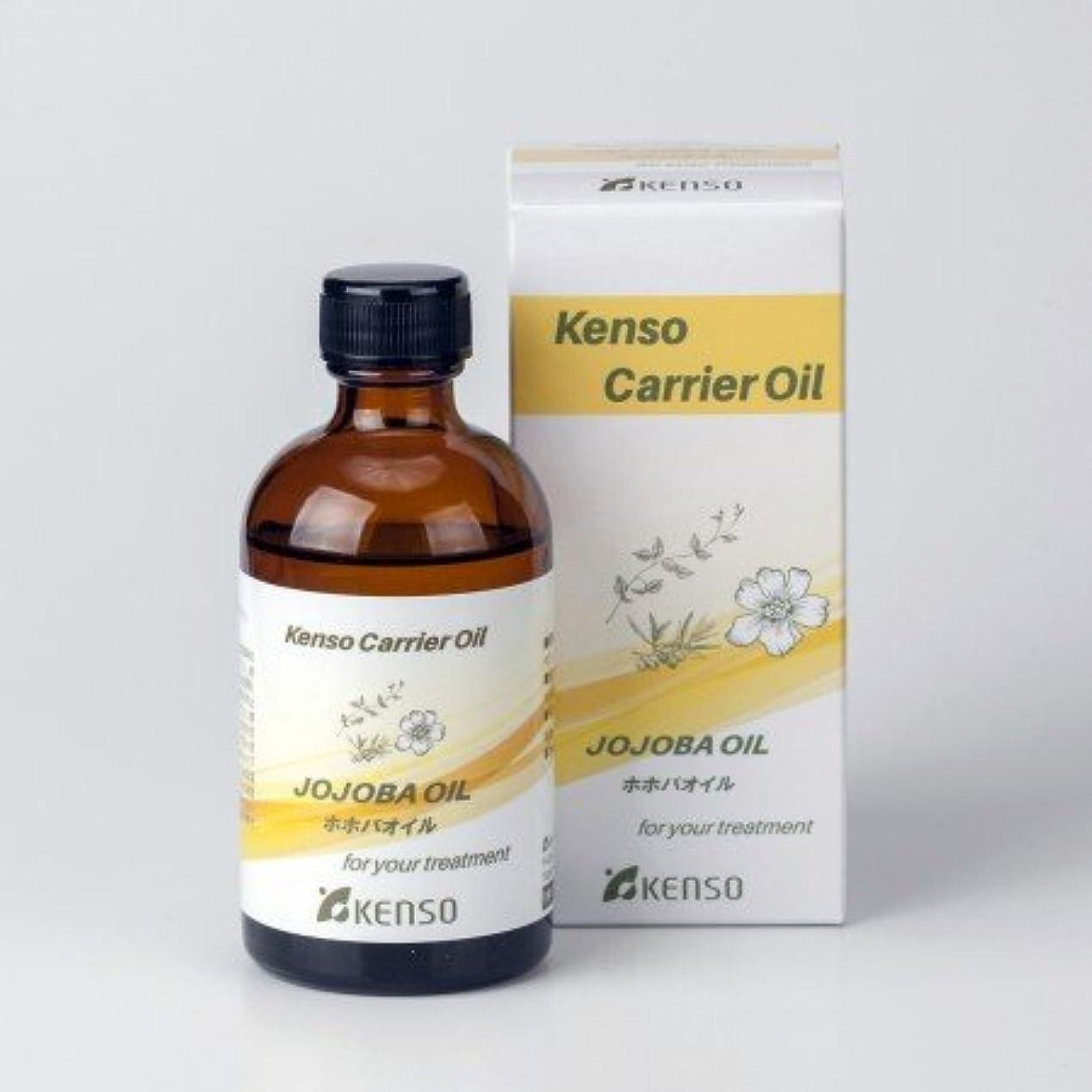 野な化学薬品強打健草医学舎 ( KENSO ケンソー ) 植物油 ホホバオイル 100ml 12355