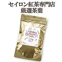 ムレスナ セイロン紅茶【アプリコット&オレンジ】スリランカ産 茶葉 150g 【セイロン紅茶専門店厳選】