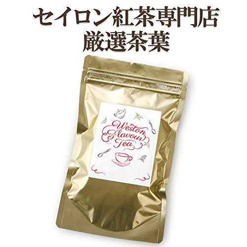 ムレスナ セイロン紅茶【キャラメル&バニラ】スリランカ産 茶葉 80g 【セイロン紅茶専門店厳選】