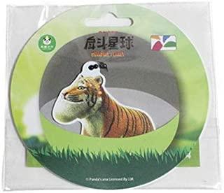 台湾 悠遊カード シャクレルプラネット 虎 SHAKUREL PLANET MRT IC 交通 EasyCard キーホルダー イージーカード