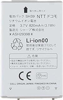 docomo 純正 電池パック SH39 SH-03E / SH-07F 用 NTTドコモ バッテリー