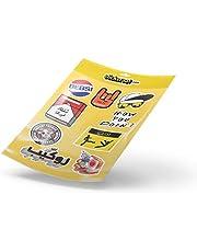 stickeraat collection 3 - mobile car bag stickers - awarness, friends, riyadh cool, star, creative, brands - Vinyl Sticker [9 pcs]