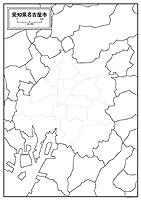 名古屋市の白地図 A1サイズ 2枚セット