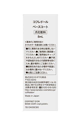 カネボウ化粧品コフレドール(COFRETD'OR)『ベースコート』