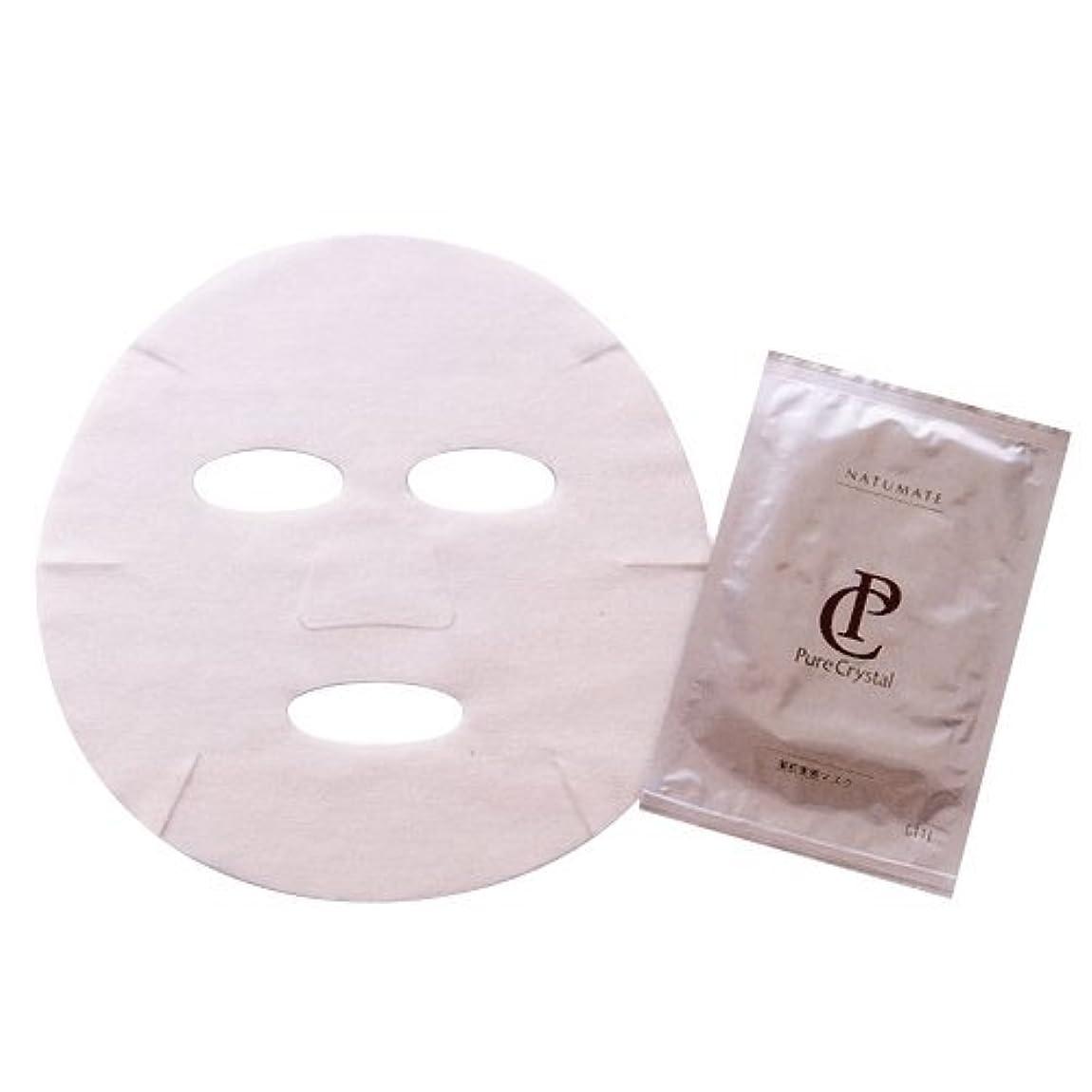 チョーク敬意シリンダーナチュメイト 美肌実感マスク【8枚入】