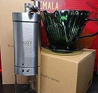 タリーズ 2021福袋オリジナルコーヒードリッパー&スマートコーヒーミル
