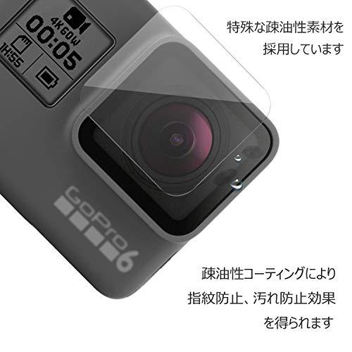 【Taisioner】GoProHERO5/6/7Black用9H液晶保護フィルム液晶保護フィルムフィルムカメラフィルム保護シート気泡ゼロ貼りやすいスクリーン+レンズ用汚れとホコリと傷を防ぐ2セット入りアップグレード版