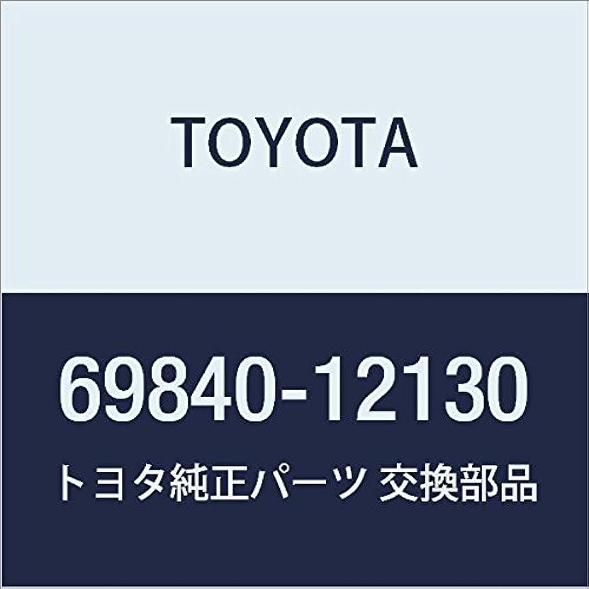 インターネット雑品一月TOYOTA (トヨタ) 純正部品 リヤドアウインドウ レギュレータSUB-ASSY LH 品番69840-12130