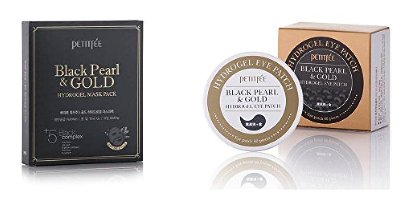 中世の抗生物質告発者プチペ(petitfee) 黒真珠ゴルードハイドロゲルマスクパック+黒真珠ゴルードアイパッチセット/Petitfee Black Pearl&GOLD Hydrogel Mask Pack + Black Pear&GOLD Eye Patch SET [並行輸入品]