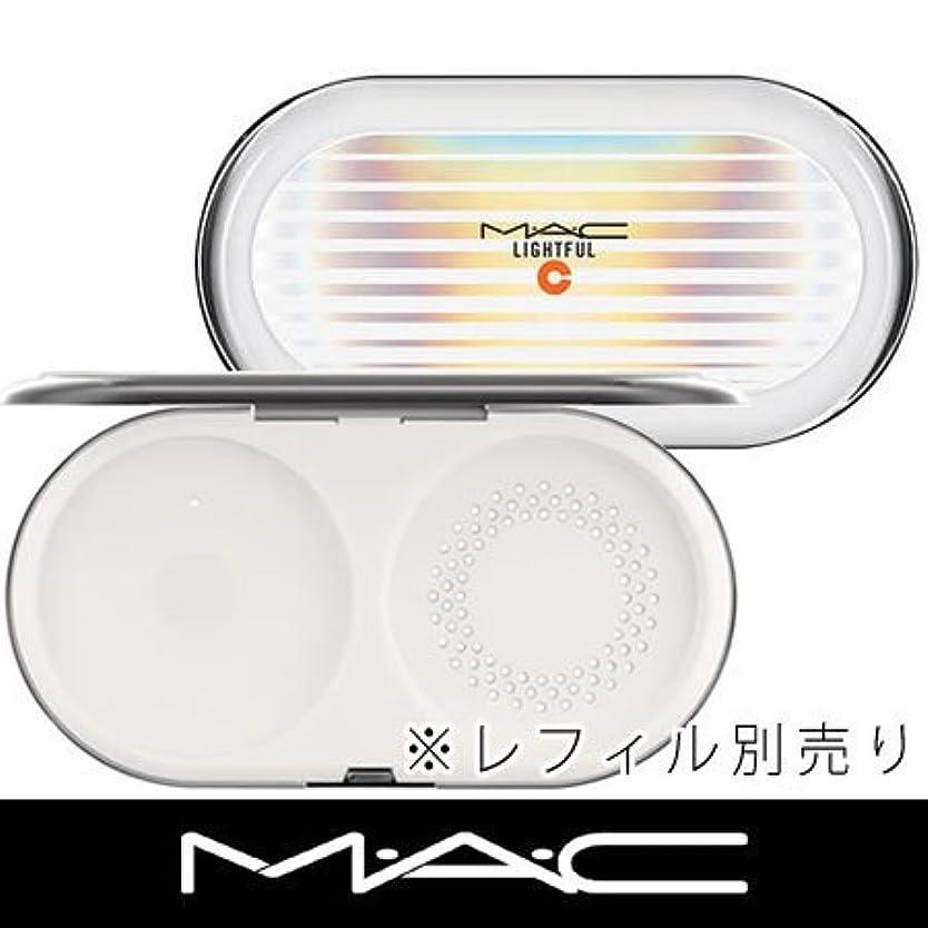 空のパステル費用マック ライトフル C+ SPF 30 ファンデーション (ケースのみ) -M?A?C MAC-