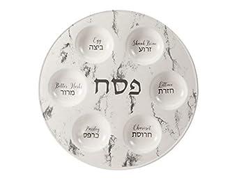 Rite Lite Marble Design Ceramic Seder Plate for Passover Plate 12   - Pesach Decor