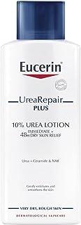 Eucerin Dry Skin Complete Repair Intensive Lotion, 250 ml
