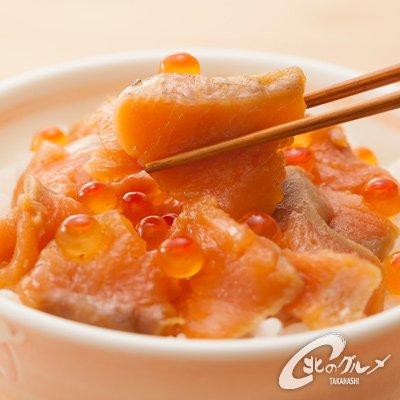 【 海鮮市場 北のグルメ 】時鮭親子 ( 時鮭 ・ いくら醤油漬け ) 90g 瓶入 北海道産