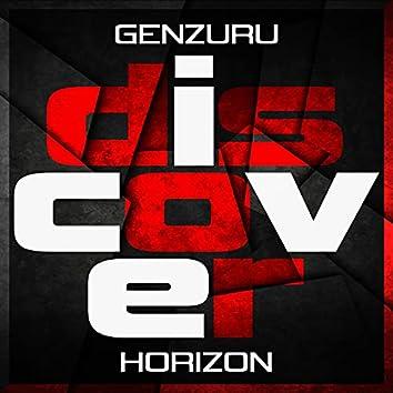 Horizon (Extended Remix)