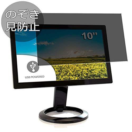 VacFun Anti Espia Protector de Pantalla para HP Value 32 Display Monitor Screen Protector Sin Burbujas Pel/ícula Protectora Filtro de Privacidad Not Cristal Templado