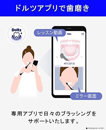 パナソニック電動歯ブラシドルツ黒EW-CDP34-K